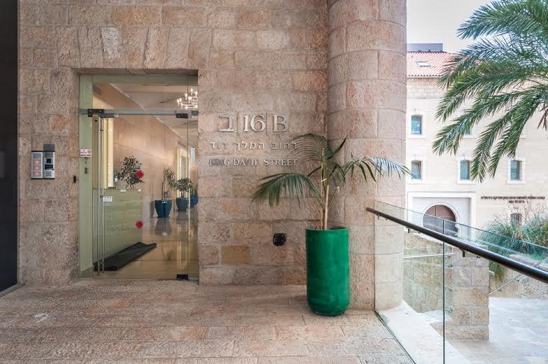 28.King David Residence 3 BR  image #5